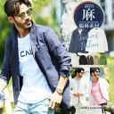 ジャケット メンズ テーラードジャケット 夏◆綿麻テーラードジャケット&イタリアンカ