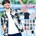 【送料無料】アロハシャツ メンズ かりゆしウェア シャツ 半...