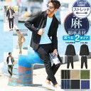 セットアップ メンズ 夏◆roshell(ロシェル) 綿麻ジャケット&ジョガーパンツセット