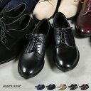 ◆ポストマンシューズ◆ポストマン シューズ メンズ 靴 カジュアルシューズ メンズファッション 短靴 ビジネス ビジネスシューズ プレーントゥ プレゼント ギフト 男性 彼氏 父 誕生日 父の日プレゼント 父の日ギフト