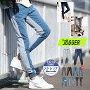 デニム ジョガーパンツ メンズ スウェットパンツ スウェットデニム/スウェットデニムジョガー/サイドライン パンツ ラインパンツ スウェット 下 スリム 細身 大きいサイズ LL 2XL サーフ系 ストレッチ 春服 セットアップ使いも