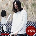 ◆SEANA(シーナ)日本産切替えアシメロンT ◆ロンT メンズ Tシャツ おしゃれ 長袖Tシャツ ロンティー カットソー トップス V系 ヴィジュアル系 ファッション モード系 ビジュアル系 春服 秋服 服 国産