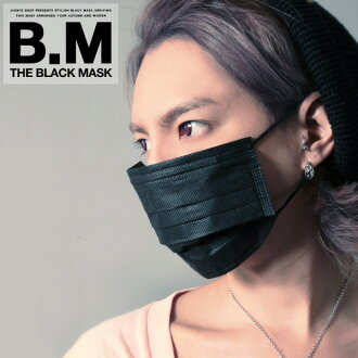 ◆ B.M black mask 5 pieces ◆ activated carbon with black 3 tier black mask black disposable mask surgical pm2.5 n95 bamboo charcoal pink pollen black mask Clos brother System V systems host Visual system Visual systems Korea fashion evil-evil Luo of OLA O