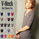 [mere percent] T-shirt men half sleeve plain fabric five minutes sleeve half-length sleeves seven minutes sleeve three-quarter sleeves short sleeves T-shirt older brother system fashion older brother men fashion   %OFF [free shipping in a review] of Men&amp;#39;s T-SHIRTS T-shirt older brother for Roshell( Rochelle) V neck plain fabric 5 of sleeve T-shirt  older brother line line