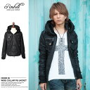 [free shipping] [41%OFF  Roshell( Rochelle] a jacket military jacket military fashion outer older brother system fashion older brother of Men&amp;#39;s   jacket men older brother of food in wide color PU jacket  older brother line line