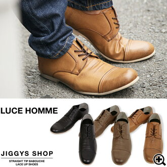 ◆ Luce Homme (ルーチェオム) ストレートチップバブーシュレース-up shoes ◆ brother series Men's footwear boots men's casual shoes brother system shoes shoes brother series fashion brother % off men's clothing