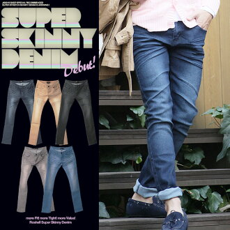 ◆ Roshell (Rochelle) super stretch skinny denim Pant ◆ brother of skinny pants skinny men's jeans jeans denim pants denim your brother Men's skinny pants % off patterned Cara skinny ladies レギパン Takeshi!-black