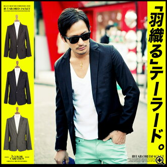 Tailored men's tailored ◆ Roshell (Rochelle) 1 B tailored jacket ◆ brother series Men's black formal winter short-length jacket tailored men's yuni! key sawamoto yukihide outer Blazer casual S size % off mens fashion wedding