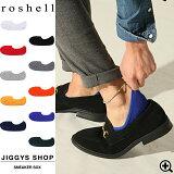 ◆roshell(ロシェル) スニーカーソックス◆カバーソックス メンズ フットカバーソックス 脱げにくい フットカバー 白 滑り止め 足袋靴下 ブランド おしゃれ くるぶし ビジ