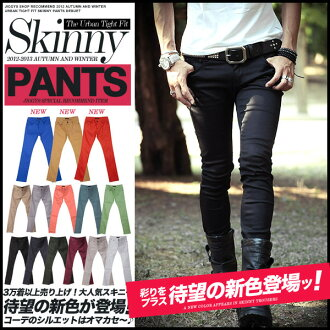 ◆Roshell Color skinny pants◆skinny pants skinny men's stretch bottoms color white black men's fashion women's jeans slim S/M/L/XL/size