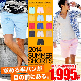 ◆ Roshell (Rochelle) ツイルバック belt shorts ◆ brother series Men's shorts pants shorts mens shorts mens shorts short bread an odd length 7 minutes 7 minutes and brother of fashion brother men's fashion white % knee on Takeshi!!