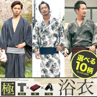◆ Roshell special yukata 3 pieces set ◆ brother series 2014 yukata / mens set / men / adult / Fireworks / Summer cloth / yukata / Japanese cloth / Men's Jinbei / fashion / brand / geta / pattern / plain