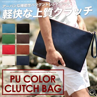 ◆ color bag ◆ brother series Men's clutch 2way brother system bag large A4 travel bag bag bag school bag ladies leather brother series fashion brother % off men's fashion storage business fall fall clothes