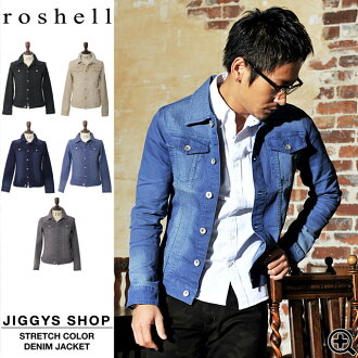 ◆ Roshell (Rochelle) stretch color G Jean ◆ brother series Men's denim jacket sawamoto yukihide yuni! key jacket men's brother series jacket denim denim jacket denim outer brother of fashion mens fashion brother %