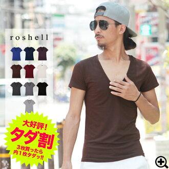 ◆ Roshell deep V neck T-shirt ◆men's T-shirt/ short sleeved/ plain/ men's fashion/ white black