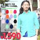 R-2-589-m1_turquoise