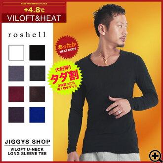 ◆ Roshell (로 셸) 열 U 넥 롱 T ◆ 바이 로프트 남성 인지 인지 이너 긴 팔 보 온 성 론 T (오 빠) 계 론 T 롱 티 무지 티셔츠 롱 티셔츠 (오 빠) 계 패션 Men 's 전쟁의 거 야 ー% OFF