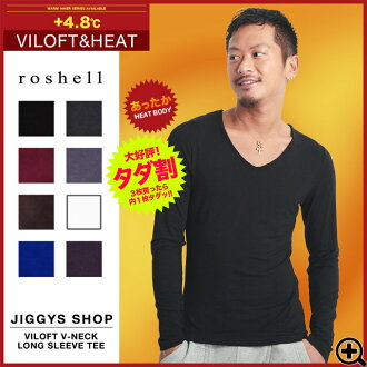 [BUY 2 GET 1 FREE]◆Roshell Warm V Neck Long Sleeve T-shirt◆inner/ long sleeve/ heat retaining property/ plain/ long T-shirt/ winter item/JIGGYS SHOP