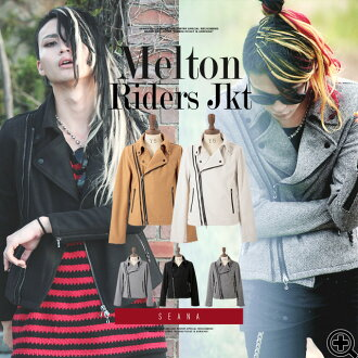 [】◆ Roshell fashion older brother system men fashion Men's of jacket older brother of レイヤードフーテッドライダース ◆ riders jacket men double melton riders outer camel wearing jacket older brother line line