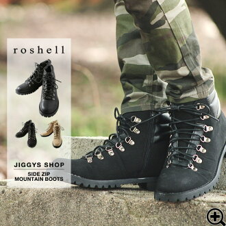 ◆ Roshell (Rochelle) オールブラックマウンテン boots ◆ maitake and brother of Men's boots engineer boots!, Yamada James Takeshi Yamada Takeshi boots mens mens boots brother system boots shoes shoes brother series fashion and brother %