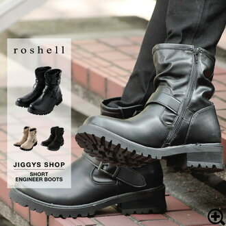 ◆Roshell Short Engineer Boot◆boot/short boot/engineer boot/side zip/side zippered/men's boot/men's shoe/shoes/lace/leather boot/all-black/black/men's fashion/autumn fashion/winter fashion