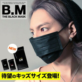 ◆ B.M black mask 5 pieces ◆ activated carbon with black 3 tier / black mask / surgical / pm2.5 /