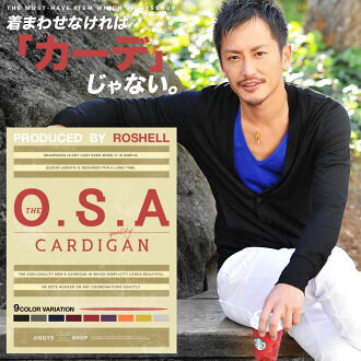 ◆Roshell O.S.A Cardigan◆ long sleeve / deep V opening / Color / Men's Cardigan / stretch properties / useful item / Men's fashion
