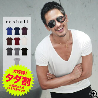 ◆ Roshell deep V neck T-shirt ◆men's T-shirt/ short sleeved/ plain/ men's fashion/ white black