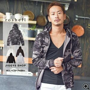��roshell(�?����)�ӥޥ��ZIP�ѡ��������ѡ�������ѡ������åץѡ��������ŵ�ѡ��������åץ�ǥ�����������֥��ɥȥåץ���ե��å���������ϥե��å����̵���ӥ��åȥ��å��߽���