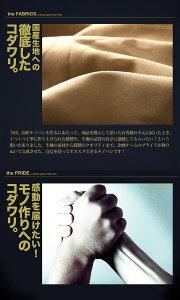 ��Roshell(�?����)������������ơ������Υѥ�Ģ����������ͻž夲JAPAN������Men'spants���Υѥ���Υ��ȥ졼�ȥ֡��ĥ��åȥ١������ܥȥॹ�ѥ�Ĥ����ϥե��å����%OFF��ե��å���������礭��������