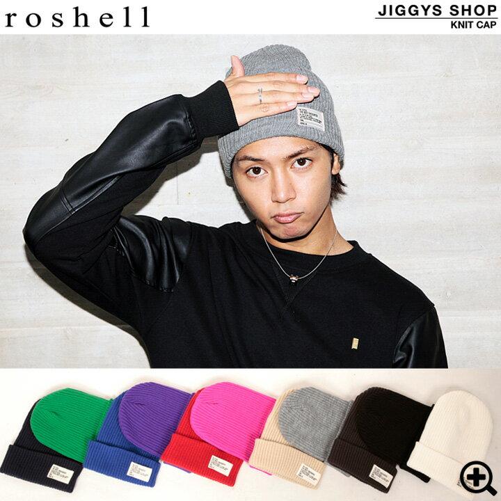 ニット帽 メンズ◇roshell(ロシェル) テレコカラーニット帽◇ニットキャップ 帽子