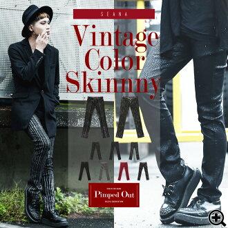 【Ranking Top 1】◆Roshell Men's Vintage color Pants◆ Visual style/ men's fashion/ skinny pant/ bottom/ pant/ Rock style/ black