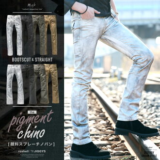 ◆Roshell pigment irregularity processing chinos◆Chino mens pants / bottoms / beige straight / black bootcut / Men's fashion S/M/L/XL/size