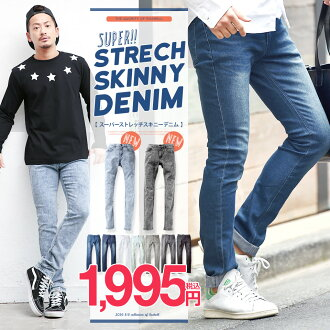 ◆super stretch skinny denim pant◆men's skinny pants/jeans/stretch/women's/black/monochrome/fall fashion/Japanese fashion