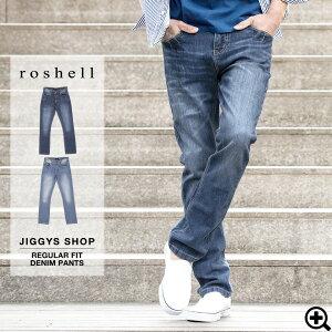 ��roshell(�?����)�쥮��顼�ե��åȥǥ˥�ѥ�Ģ������ǥ˥�ǥ˥�ѥ�ĥ�ѥ�ĥǥ˥ॸ���ѥ��ǥ˥�ܥȥॹ��ե��å���ȥ졼�ȥ��ȥ졼�ȥǥ˥०���å���