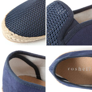 ��roshell(�?����)��å���ɥ����ѥɥ�塼�������ϥ����ѥǥå����塼��������������奢�륷�塼���������ѥɥ�塼��ե��å���������ϥե��å����