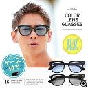 ◆スクエア カラーレンズメガネ◆メガネ サングラス ブルーレンズ フレーム ケース付き ブランド 眼