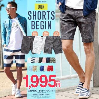◆ Roshell Stretch twill pants ◆ cool style/ Men's shorts pants/ half pants/ length 7/ men's fashion/ white pink/ summer pants