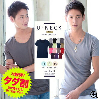 ◆Roshell U Neck color plain T-shirt◆T-shirt/ U neck/ palin/ men's fashion/ half sleeve/ spring summer item/ white black/ JIGGYS SHOP