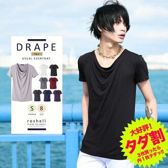 ◆Roshell Drape T-shirt◆ Half Sleeve / Plain T-shirt / Dark Color / Drape/ men's fashion/ lady's/ white/ black/ spring/ summer/