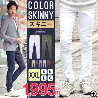◆roshell color skinny pants◆chino pants/men's fashion/women's/unisex/black/white/pants/jeans/slim/stretch/fall fashion