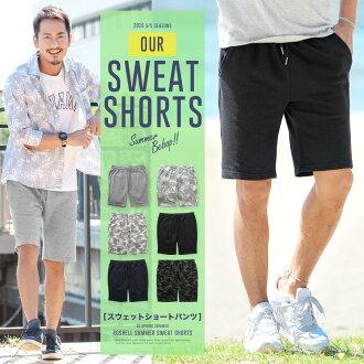 男人的汗水短褲 ◆ ◆ 時尚短的短褲膝蓋夏季服裝春夏季苦灰色模式運動短褲 roshell (羅謝爾) 汗水