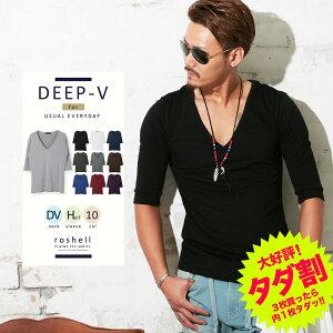 ディープ Tシャツ