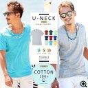 ◆roshell(ロシェル) ライトウエイトコットンUネック半袖Tシャツ◆Tシャツ 無地 メンズ Vネッ