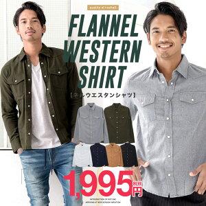 ネルウエスタンシャツ ウエスタン カジュアル トップス ファッション