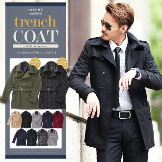 ◆ Roshell (로 셸) 울 멜 톤 더블 트렌치 코트 ◆ 코트 남성 코트 카멜 트렌치 자 켓 롱 슬림 남성 아우터 (오 빠) 계 패션 (오 빠) 계 맨 즈 패션 Men 's coat% OFF 2013 사업 큰 바로