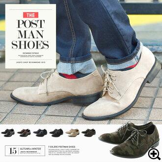 ◆ 郵差鞋 • 男鞋男式鞋休閒鞋兄弟系列鞋時尚哥哥弟弟時尚鞋業務業務鞋廠