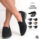◆コインローファー◆ローファー メンズ 靴 カジュアル シューズ ビジネスシューズ メン