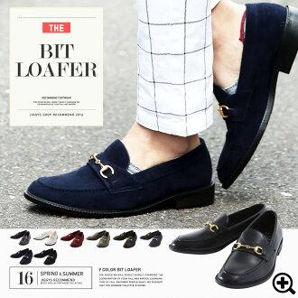 ◆ bitloafer ◆ 無賴滑皮革鞋男鞋切休閒鞋男士鞋男士時尚學生位麂皮便鞋
