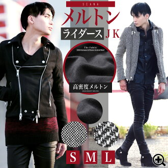 SEANA Doubble zipper melton wool riders jacket◆riders jacket/ visual style/ cool/ men's jacket/ doubble zipper jacket/ melton wool jacket/ autumn/ winter/ men's fashion